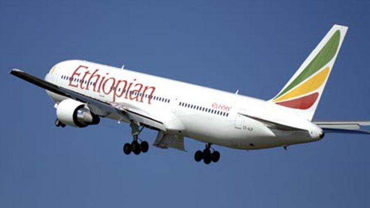 Ethiopian Airlines boosts the second AMF