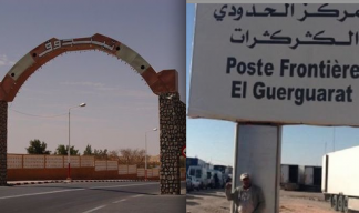 postes frontaliers Tindouf Guergarate