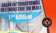 Salon international de l'industrie de Bamako
