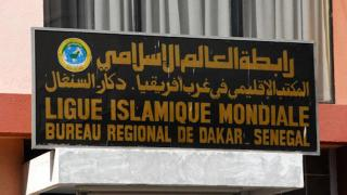 ligue islamqiue