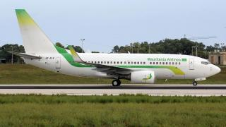 Mauritanie airlines