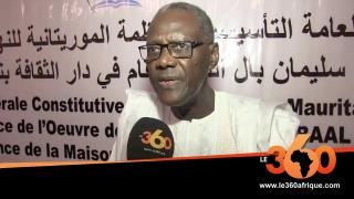 Association Thierno Souleymane Baal